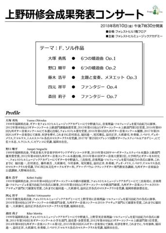 4490392D-A854-4BBB-96CD-CF5ADCEF436B.jpg
