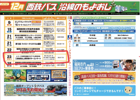 9309DE40-4ACC-4E79-9CF1-87F01325F6E2.jpg