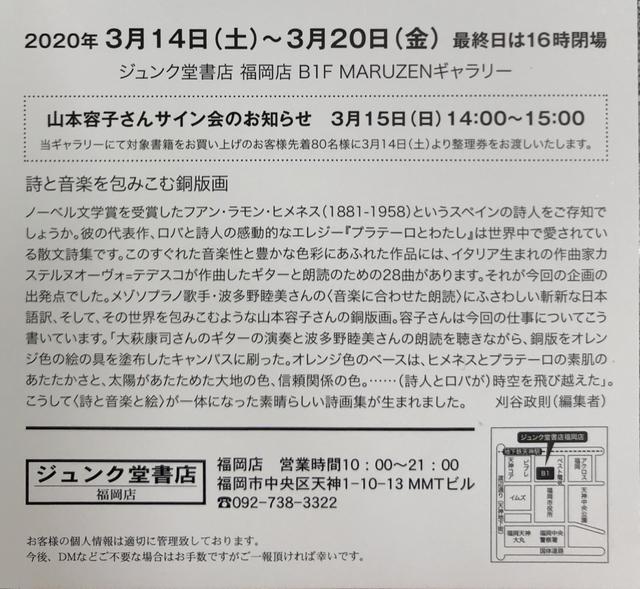 B78028AC-A7B8-4993-95D9-912DB6D1AF67.jpg